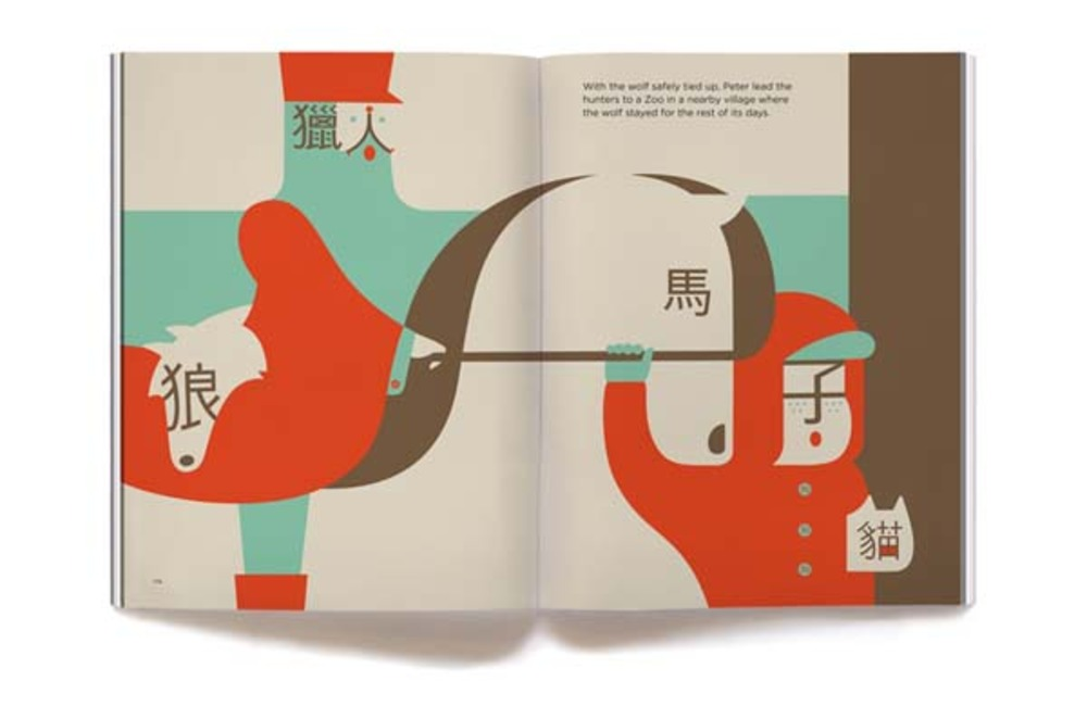 Large chineasy spreads p w image credit chineasy