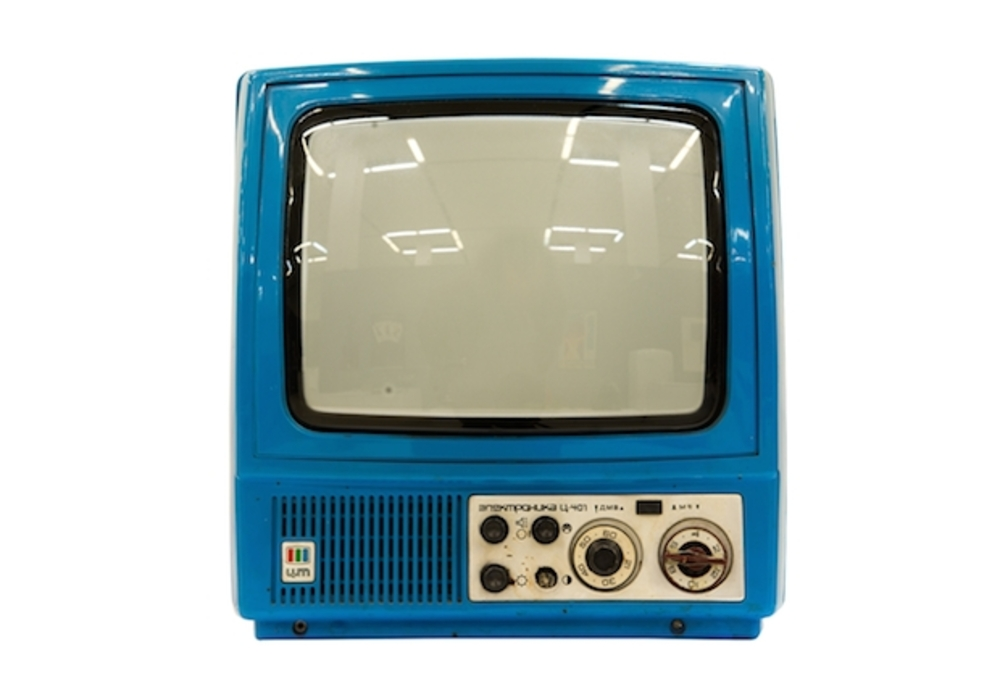 Large l    elektronika ts 401 m    television  produced since 1984  courtesy grad and moscow design museum