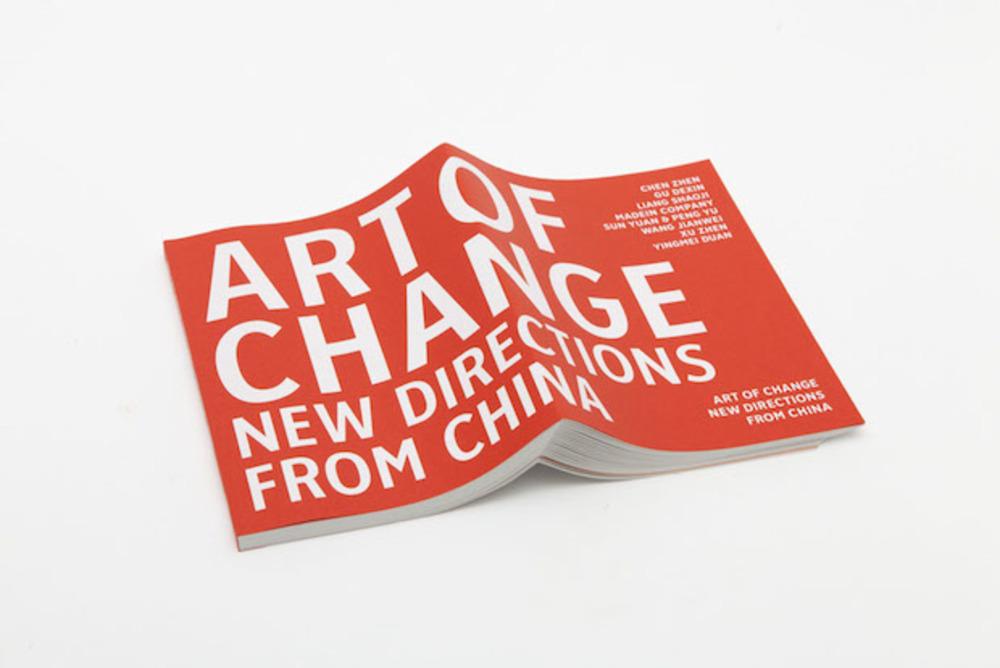 Large art of change 1