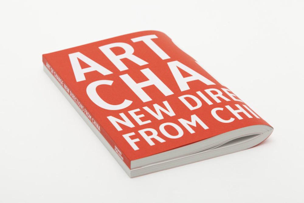 Large art of change 10