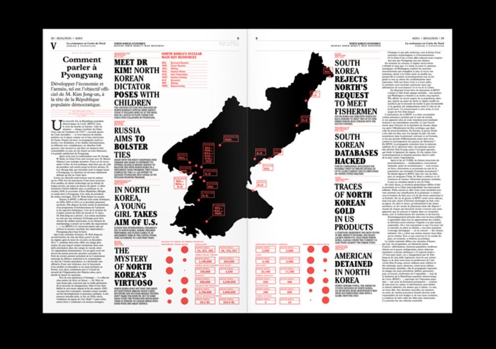 Large five cinq 2014 broadsheetnewspaper 6