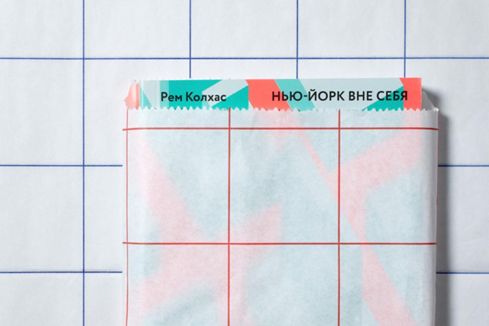 Large strelka packaging 11
