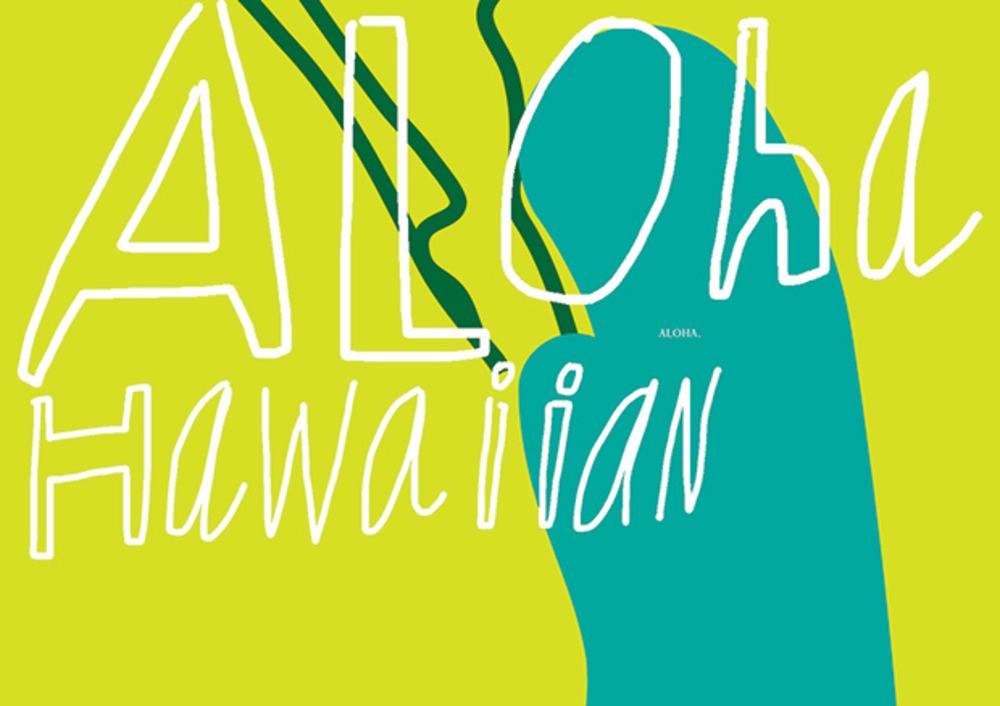 Large oona brown aloha